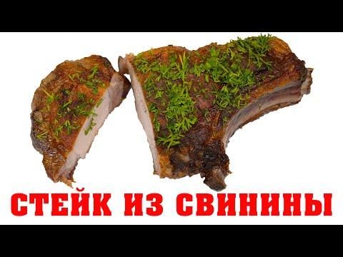 Стейк Рецепты Вкусно с RussianFood