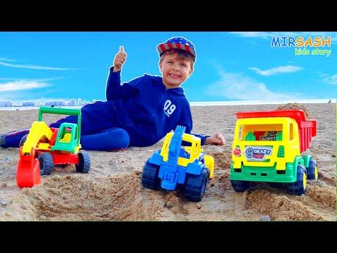 Самосвал везет камни и песок в кузове  Синий трактор грузит песок Машинки для мальчиков MirSash