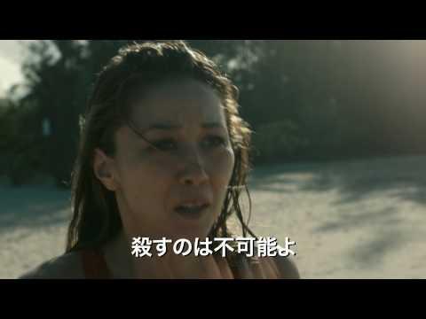 シン・ジョーズ(字幕版)