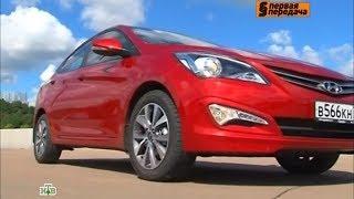 Новый Hyundai Solaris в Первой передаче 29.04.2014 смотреть