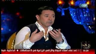 شيخ الحارة | أول تعليق من #مدحت_صالح على أغنية تعرفى تسكتى!