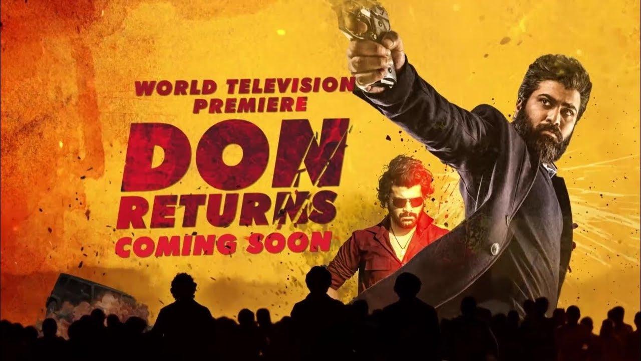 Download Don Returns (Ranarangam) 2021 Hindi Dubbed Full Movie facts & review | Sharwanand, Kajal, Kalyani |