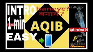 INTRO banaye?(Easy)📲with mobile in hindi in 1 min.