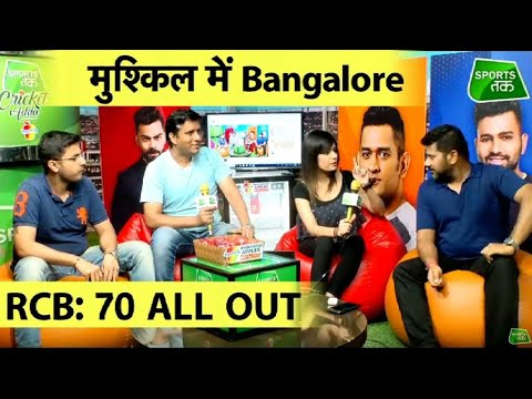 Chennai vs Bangalore, IPL 2019 Mid Match Show  Bangalore Collapse Sensationally as Bhajji Picks Up 3