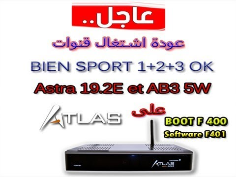 liste favoris atlas hd 200s 2018 f402