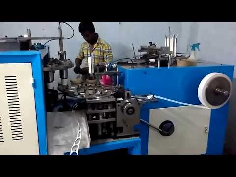 phone 7680916316 Paper Plate Making machines cost /price/ Demo in Hyderabad / india