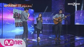 [SuperstarK7] Clara Hong & John Lee & Kevin Oh - 'When Autumn Comes + Autumn Leaves' 150917 EP.05