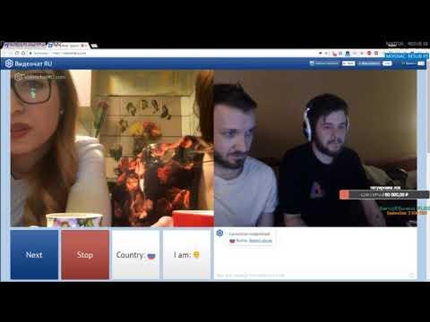 Помойники в видеочате - Видео с YouTube на компьютер, мобильный, android, ios