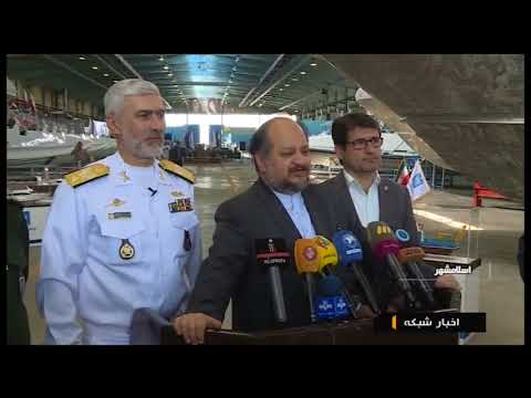 Iran Unveiled Marine Industries Development plan, Eslamshahr