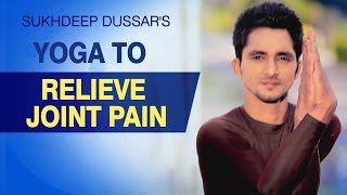 Yoga To Relieve Joint Pain - Simple Yoga Asanas - Yoga For Arthritis