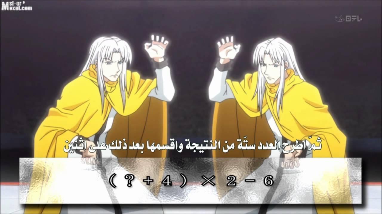Hunter x Hunter (2011) 35 Sub Español | Anime y Manga