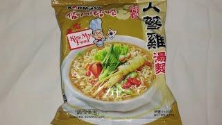 KORMOSA 人蔘雞湯麵