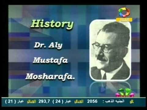 Mr Mohammad saeid science 3prep peaceful uses of nuclear energy