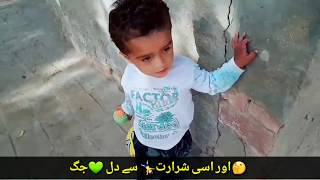 Cute boy acting with song