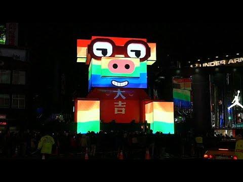 شاهد: مهرجان تايبيه للمصابيح يتزين بخنزير عملاق مضيء  - نشر قبل 2 ساعة