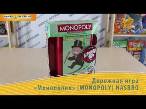 Rozetkaua Настольная игра Монополия Миллионер Hasbro