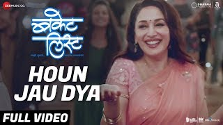 Houn Jau Dya -Full Video| Bucket List | Sumeet Raghvan, Madhuri Dixit-Nene |Shreya G,Sadhana S,Shaan