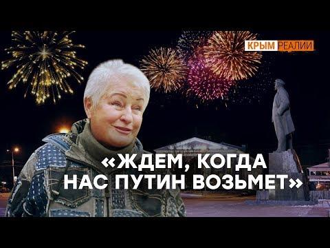 Что выберет Донбасс?