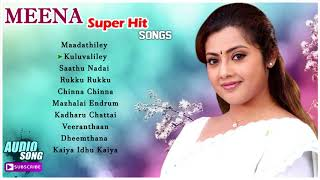 Meena super hit songs | audio jukebox | meena evergreen tamil hits | ks chithra | ilayaraja | deva