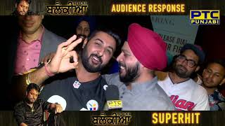 Blackia Audience Reaction Special Screening Ihana Dhillon Dev Kharoud PTC Punjabi