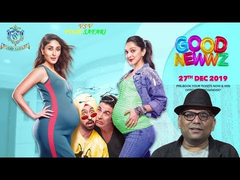 Good Newwz – Akshay, Kareena, Diljit, Kiara | Raj Mehta I In cinemas 27th Dec