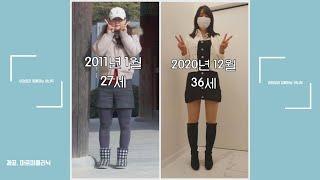 [marmiTV] 비만전문클리닉의 종아리패키지 #종아리…