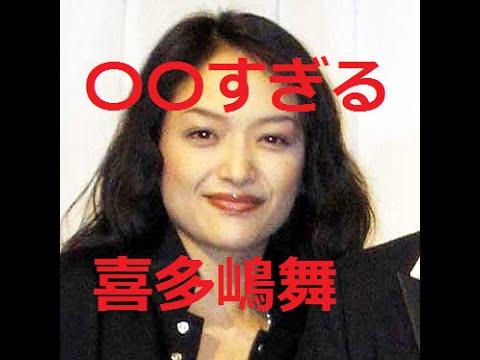 日本一〇〇い女優、喜多嶋舞の男性遍歴&松本人志「ふとい女ですね。」非難の嵐。