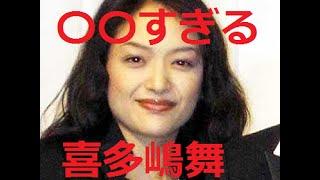 11月22日、喜多嶋さんへのコメントは、これ以外にも西川史子さんや...