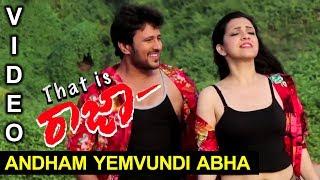 ANDHAM YEMVUNDI ABHA Song Telugu Latest Movie That is Raja Raja Abel MTC