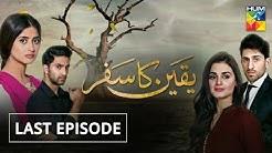 Yakeen Ka Safar Last Episode HUM TV Drama