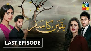 Yakeen Ka Safar Last Episode HUM TV Drama