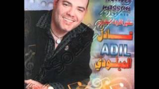 Adil miloudi - b mp3