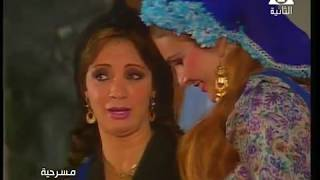 مسرحيات ماسبيرو | بداية ونهاية | يسرا - محمود ياسين