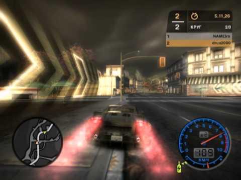 Need For Speed Most Wanted игра по локальной сети