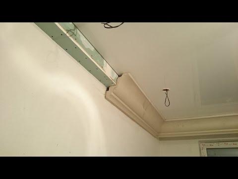 короб из гипсокартона, для натяжного потолка и гипсовой лепки.