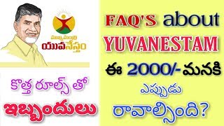 FaQ's about YuvaNestham | Problems facing by Youth with New Rules