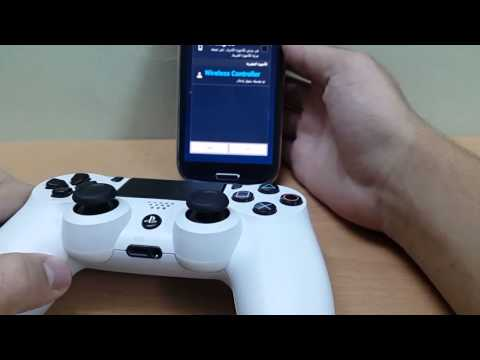 how to look ps4 controller use