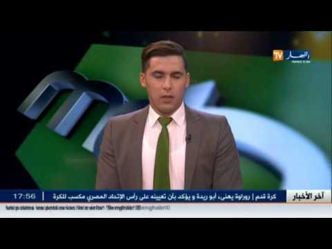 اخر اخبار المنتخب الوطني و البطولة الجزائرية المحترفة في الموجز الرياضي