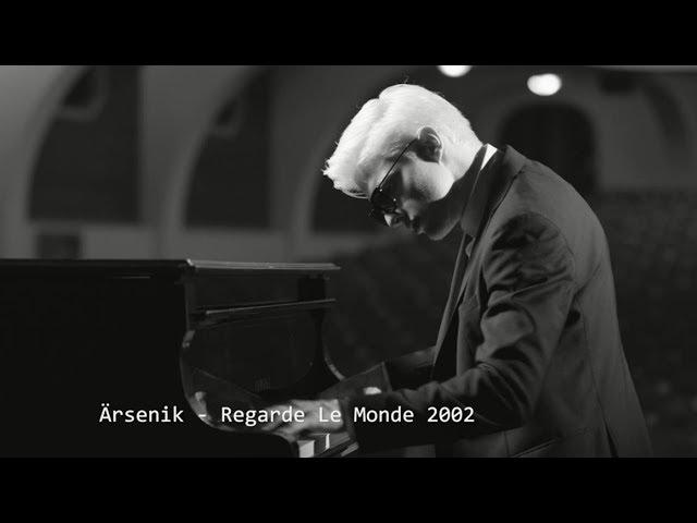 BERA - Le Classique Du Rap Français ( Part 1 )