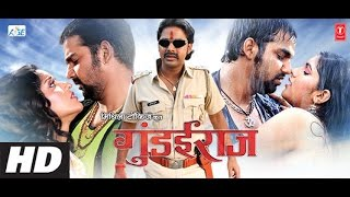 Gundai Raaj in HD - Superhit Bhojpuri Movie Fea...