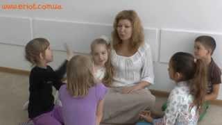 Школа ЭРИОТ - детское развитие, обучение, эйдетика, скорочтение, подготовка к школе.