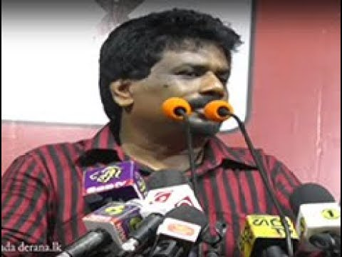 Corrupt politicians sharing election stage with President – Anura (English)