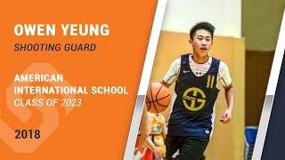 Sportsync Athlete Owen Yeung | Basketball Highlights