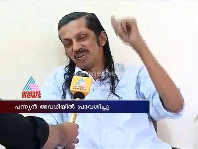 Pannyan Raveendran takes on Leave from Secretary Post :Asianet News