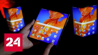 Huawei представила складной смартфон // Вести.net