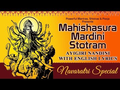 Mahishasura Mardini Stotram with Lyrics | Ayigiri Nandini Nanditha Medini | Navarathri Special