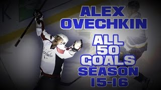 Ovechkin all goals NHL season 15-16| Все голы Овечкина в NHL 15-16 |(Вот уже 3-ый год подряд стараюсь не пропускать и садиться за работу . И в этом году решил не отставать . так..., 2016-04-12T18:36:45.000Z)
