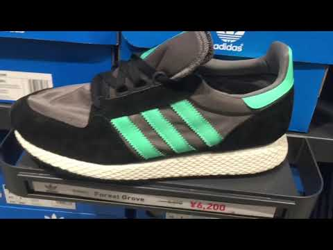 ADIDAS OUTLET TOKI JAPAN pure boost+ultra boost+nmd r1 etc comment down below kung ngustuhan nyo