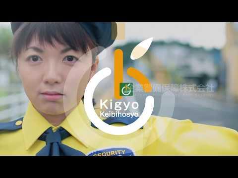 画像2: 企業警備保障CM:02誇り編 www.youtube.com