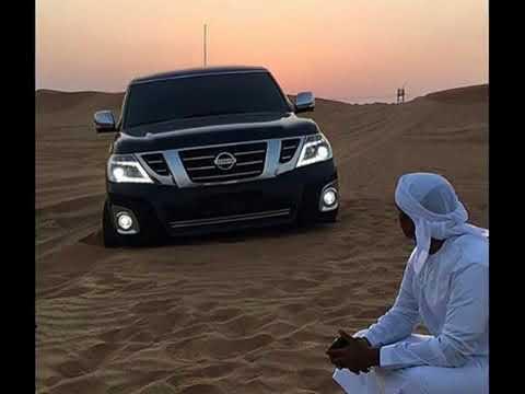 Арабская Музыка ➠Arabic Remix